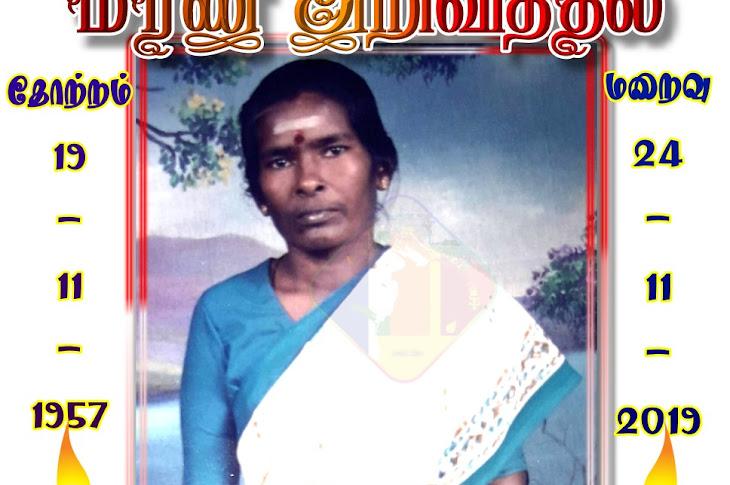 திருமதி. ஜெயராணி  லட்சுமிகாந்தன் (ராணி)