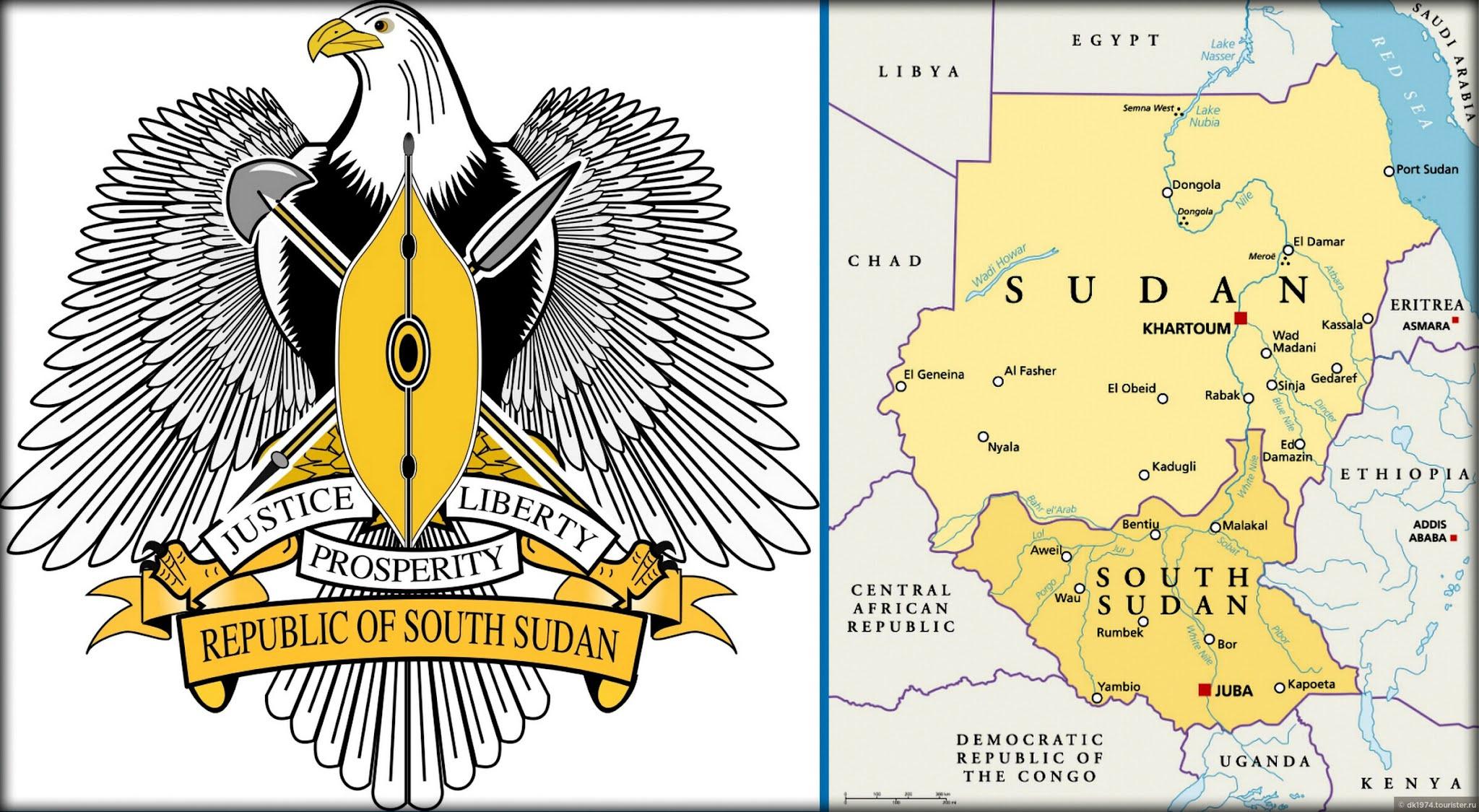 South Sudan Border Kenya