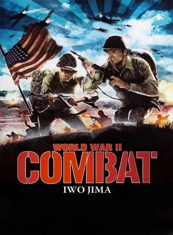 World War 2 Combat: Iwo Jima