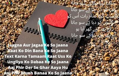 Ali Zaryoun Poetry