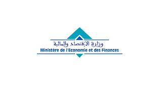 Exemple Concours des Administrateurs 2ème grade 2020 - Ministère de l'Economie et des Finances