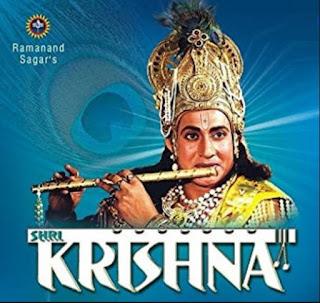 BHAGVAN SHREE KRISHNA SERIAL ALL VIDEOS