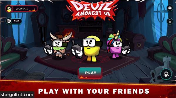 تحميل لعبة الشيطان بيننا Devil Amongst Us Game شبيهة Among Us للأندرويد