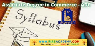 IUB Associated Degree in Commerce (ADC) Complete Syllabus