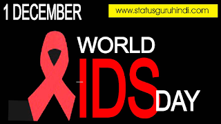 Understand AIDS related information in easy language