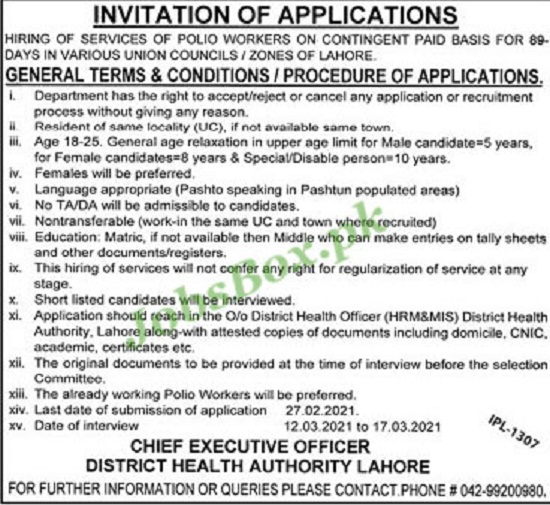 district-health-authority-dha-lahore-polo-worker-jobs-2021-application-form