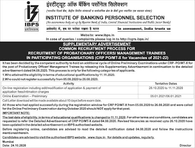 IBPS Notification - October 24 2020  - Supplementary Advertisement (#IBPS)(#compete4exams)(#eduvictors)