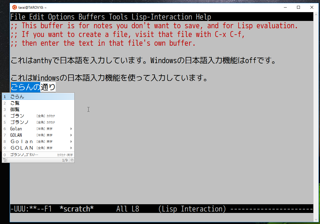 なにかやったら書くブログ: bash on ubuntu on Windows とMintty