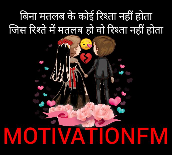 Sad Shayari in Hindi | Best Sad Poetry and Status for Whatsapp, aboute life sad shayari