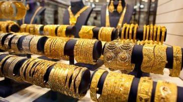 الذهب السلعة