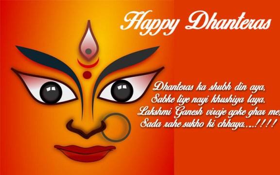 Happy Dhanteras 2018