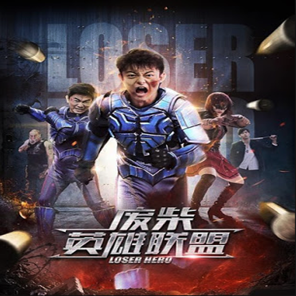 Download Film Loser Hero 2017 BluRay Subtitle Indonesia