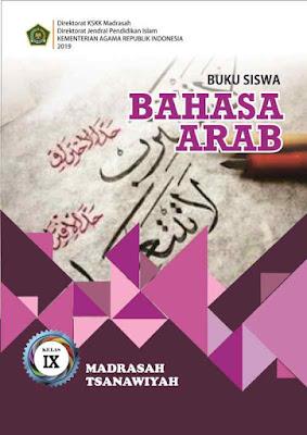 Buku Bahasa Arab MTs Kelas 9