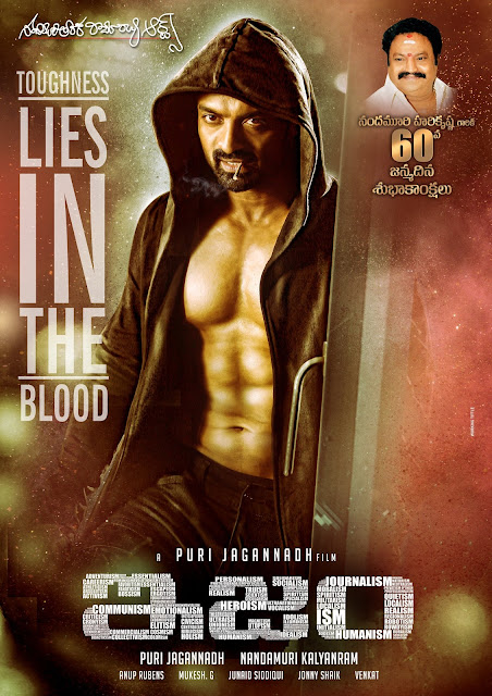 Actor Kalyan ram's six pack Look