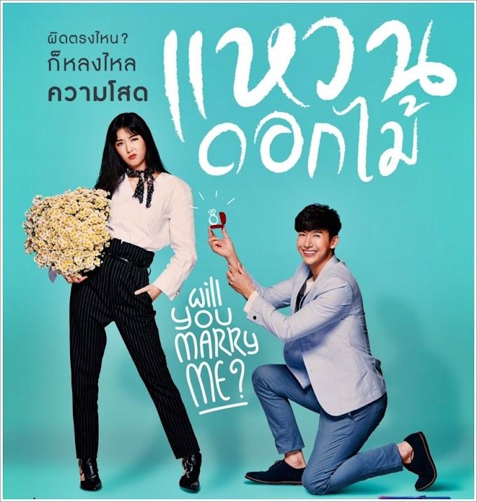 Drama Thailand | Waen Dok Mai (2017)