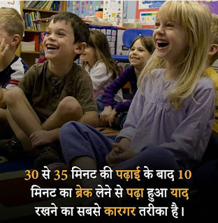 Aapko Ye 70+ G.K aur interesting facts aapko jaroor padhne chaahiye