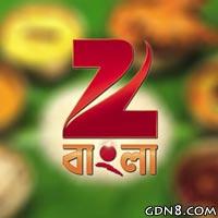 ZEE BANGLA TV Channel Theme Song - Bengali Lyrics