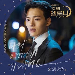 [Single] 10cm – Hotel Del Luna OST Part.2 full zip rar 320kbps m4a