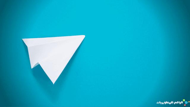 دعوى قضائية ضد آبل لإزالة نيليجرام من متجر التطبيقات