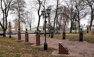 Прилуки. Ул. Киевская. Мемориал-сквер Вечной Славы