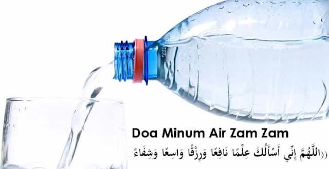 doa minum air zam zam yang perlu kamu ketahui !