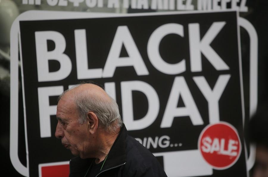"""Οδηγίες προς τους καταναλωτές ενόψει της """"Black Friday"""""""