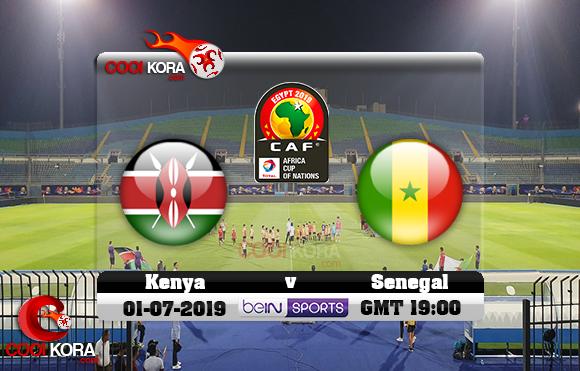 مشاهدة مباراة السنغال وكينيا اليوم 1-7-2019 علي بي أن ماكس كأس الأمم الأفريقية 2019