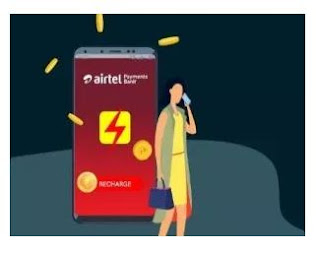 Airtel Free Recharge Tricks 2019
