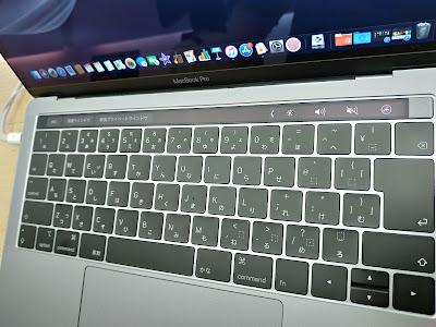 Touch Bar 搭載13インチ MacBook Pro 2019年エントリーモデル