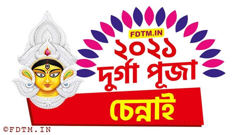 2021 Chennai Durga Puja Bengali Calendar