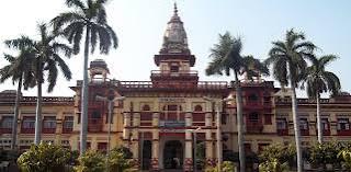 BHU Online Form