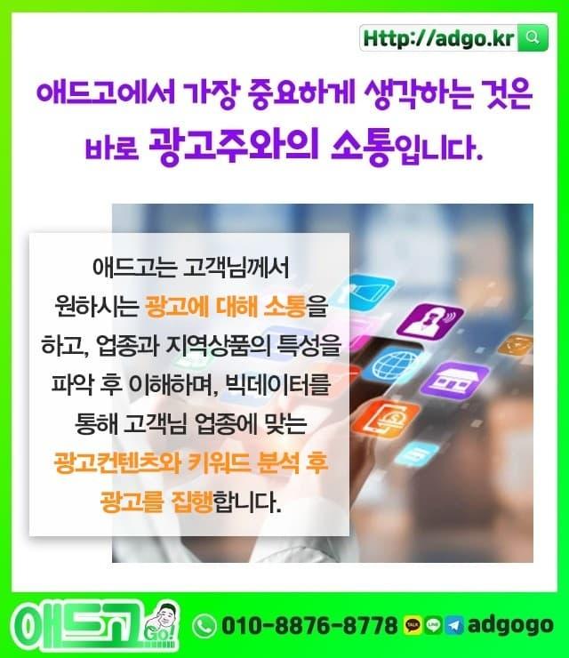부산남구CCTV설치