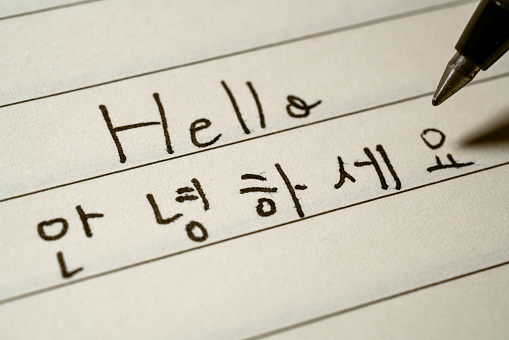 kosa kata drama korea