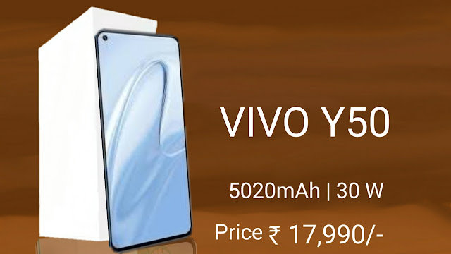 vivo y50 launched in india with 5000mAh battery under display front camera