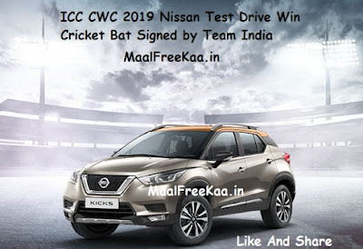 2019 Cricket World Cup Contest