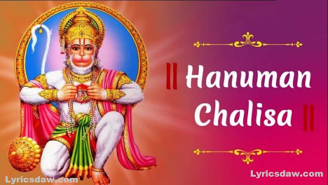 Lyrics For Hanuman Chalisa