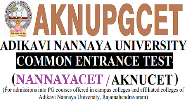 AKNUCET 2018,online application form,how to apply for NANNAYACET 2018