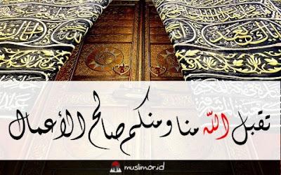Ucapan Hari Raya Idul Fitri dan Idul Adha yang benar
