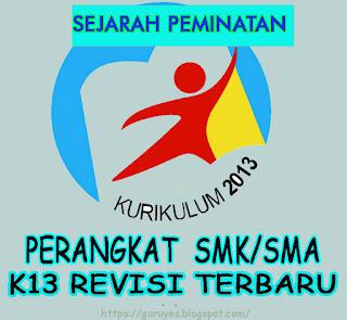RPP K13 Sejarah Peminatan  Kelas 12/XII  SMA/SMK Revisi 2018