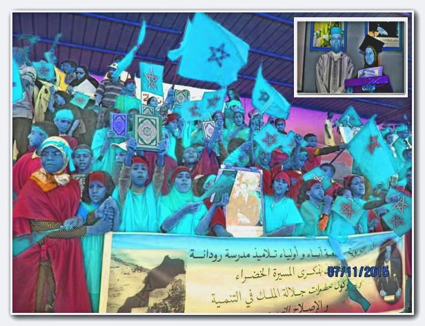 بمناسبة ذكرة المسيرة الخضراء عامل تارودانت يعطي انطلاقة عدة مشاريع تنموية بأولاد تايمة ويترأس مراسيم حفل الإنصات للخطاب الملكي السامي