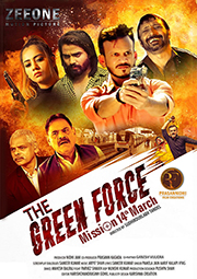 The Green Force 2021