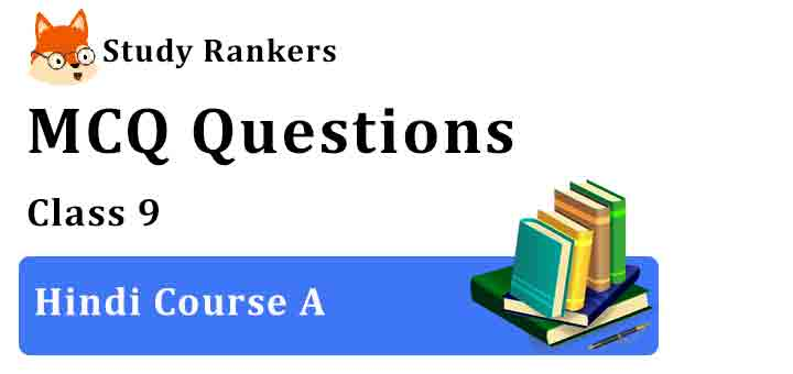 MCQ Questions for Class 9 Hindi Course A