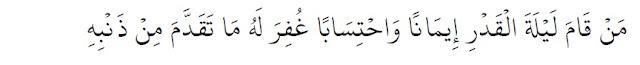 Barangsiapa melaksanakan shalat pada malam lailatul qadar karena iman dan mengharap pahala dari Allah, maka dosa-dosanya yang telah lalu akan diampuni