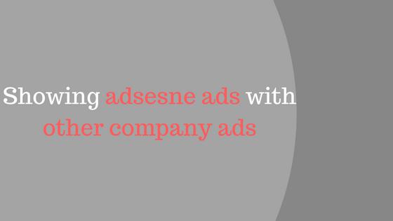 اعلانات ادسنس مع اعلانات شركه اخري