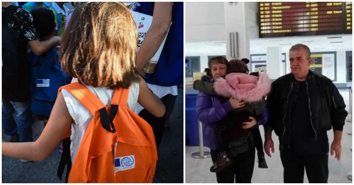 Η 4χρονη Μαρίνα που έχει όγκο στον εγκέφαλο μπήκε σήμερα στο αεροπλάνο για να χειρουργηθεί στη Γερμανία