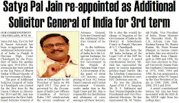 Satya Pal Jain re-appointed as Additional Solicitor General of India for 3rd term
