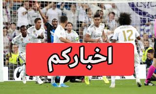 مباراة قوية اليوم وهامه جدا للمرينجي بين ريال مدريد وغالطه سراي في دوري ابطال اوروبا