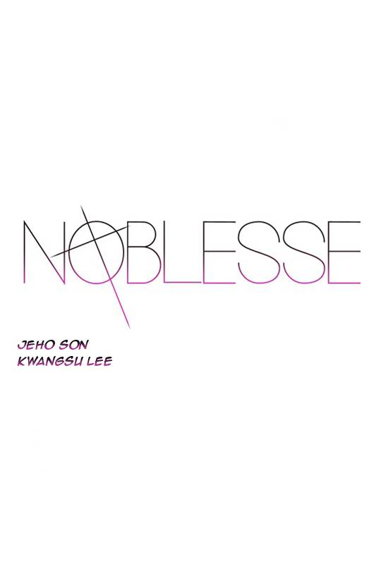 Webtoon Noblesse Bahasa Indonesia Chapter 16