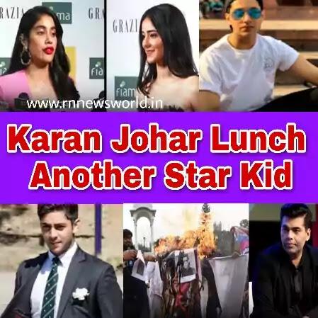 Karan-Johar-Going-To-Lunch-Another-Star-Kid