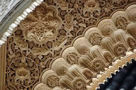 Mimari Dekoratif Sanatlar ne iş yapar